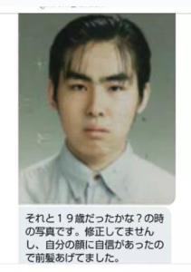 熊沢 英一郎 大学 熊澤英一郎ドラクエ10で有名?学歴経歴も大学院卒だがなぜニート!?